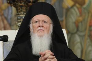 вселенский-патриарх