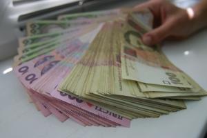 зарплата-украина