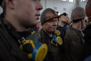 зарплата-шахтерам