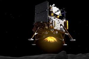зонд на луне