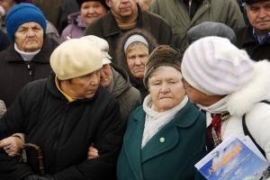 отменят-пенсии