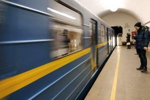 киевское метро