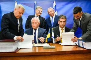 украина-израиль