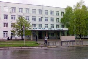 лисичанск-больница