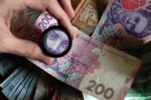 соцпомощь-украина