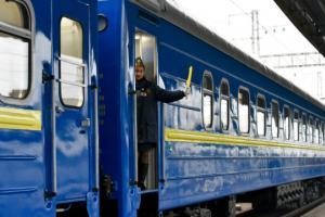 поезд-укрзализныця