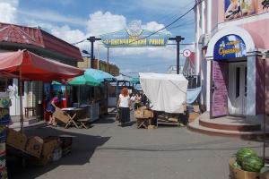 лисичанский рынок