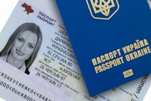 выезд-в-россию-по-загранпаспорту