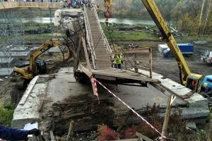 станица-мост