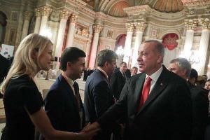 эрдоган-поклонская