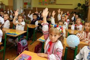 школа-в-украине