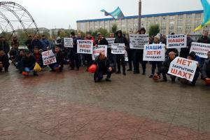 забастовка-шахтеров