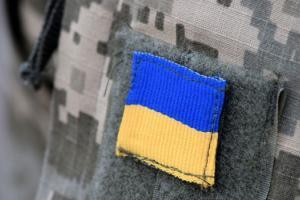 украинский-военный