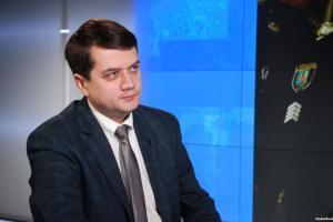 Дмитрий-Разумков
