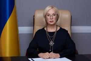 людмила-денисова