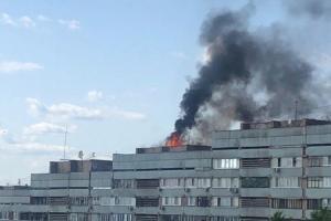 взрыв-луганск