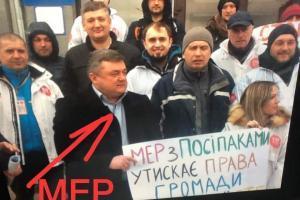 Олег-Омельчук