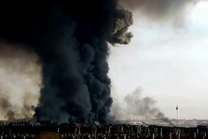 взрыв-северодвинск
