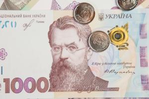 1000-гривен
