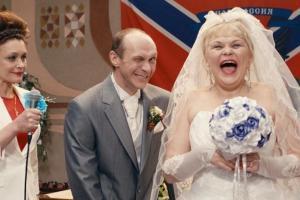 свадьба-в-донецке