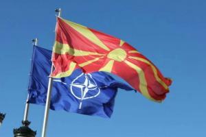 македония-нато