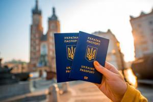 украинский-паспорт