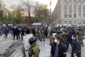 владикавказ-протесты
