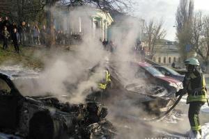 горят-автомобили