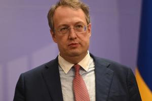 антон-геращенко