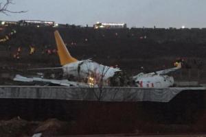 самолет-авария
