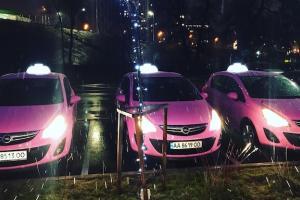 Pink Taxi Kyiv