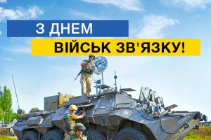 https://vchaspik.ua/sites/default/files/styles/300x200/public/story/u11979/20664899_1075198349281223_9058878066769398115_n.png?itok=AGaZdMf_