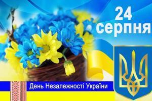 день_независимости