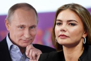 Путин_Кабаева
