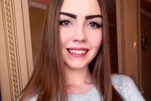 Хриненко