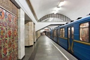 метро киев