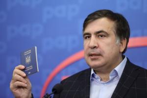 саакашвили гражданство