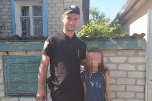 луганская полиция