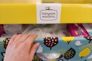 бэби бокс в украине