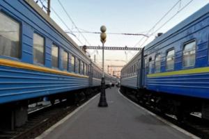 """""""Укрзализныця"""" временно прекратила продажу билетов"""