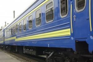 """Поезд """"Киев – Лисичанск"""""""