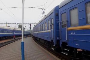 """Поезд """"Киев-Лисичанск"""""""