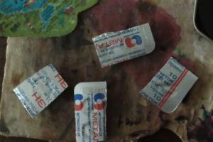 Северодонецк, наркотики