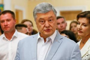 ГБР, допрос, Порошенко