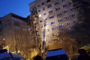 Россия, взрыв газа