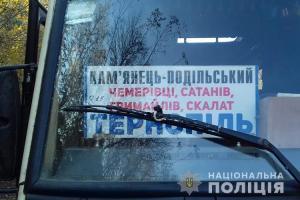Тернопольская, ДТП