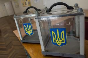 Донбасс, выборы