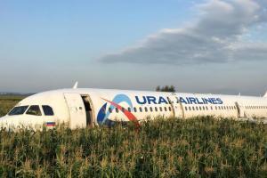Россия, самолет, Миротворец