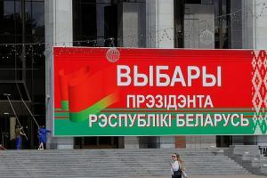 В Беларуси началось досрочное голосование на выборах президента