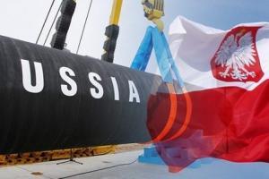 Польша отказалась покупать газ у России после 2022 года